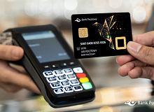 Odcisk palca zamiast PIN-u. Bank Pocztowy wprowadza taką kartę płatniczą