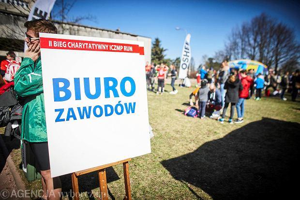 Zdjęcie numer 108 w galerii - Otwarcie sezonu biegowego w Łodzi.
