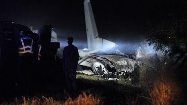 Katastrofa samolotu An-25 na Ukrainie.