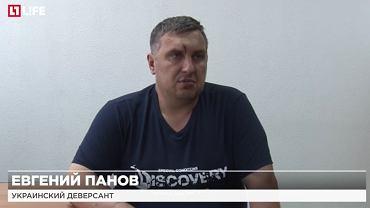 """Kadr z nagrania z """"ukraińskim dywersantem"""""""