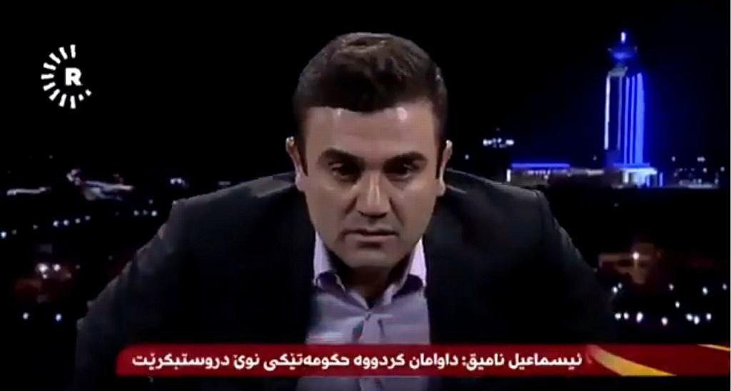 Trzęsienie ziemi Iraku i Iranie