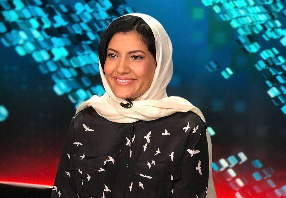 Księżniczka Reema bint Bandar Al Saud
