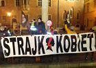 """Protest we Wrocławiu. """"Trzeba było nas nie wk***iać!"""""""