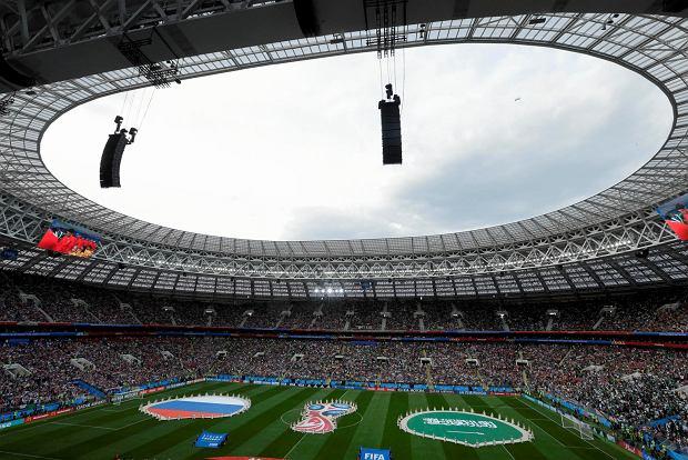 Mecz otwarcia mistrzostw świata w piłce nożnej 2018. Rosja - Arabia Saudyjska na żywo