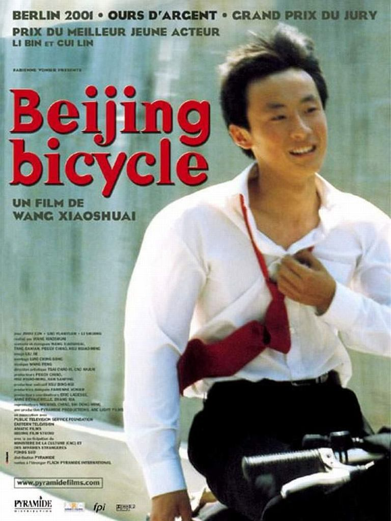 Plakat filmu Rower z Pekinu / Materiały prasowe