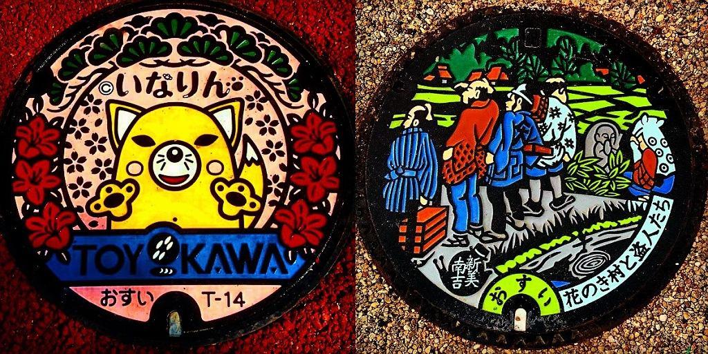 Dbałość o estetykę w Japonii nie omija nawet pokryw na studzienki kanalizacyjne