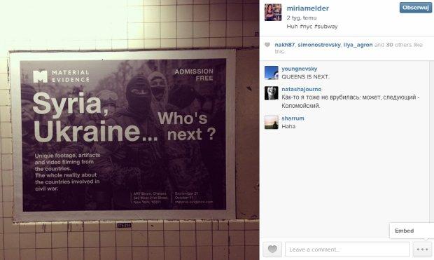 Na Ulicach Nowego Jorku Pojawiły Się Propagandowe Rosyjskie