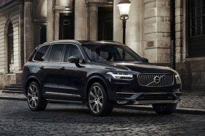 Nowe Volvo XC90 | Znamy ceny w Polsce