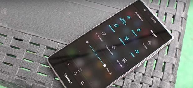 Huawei P9 Lite/YouTube.com