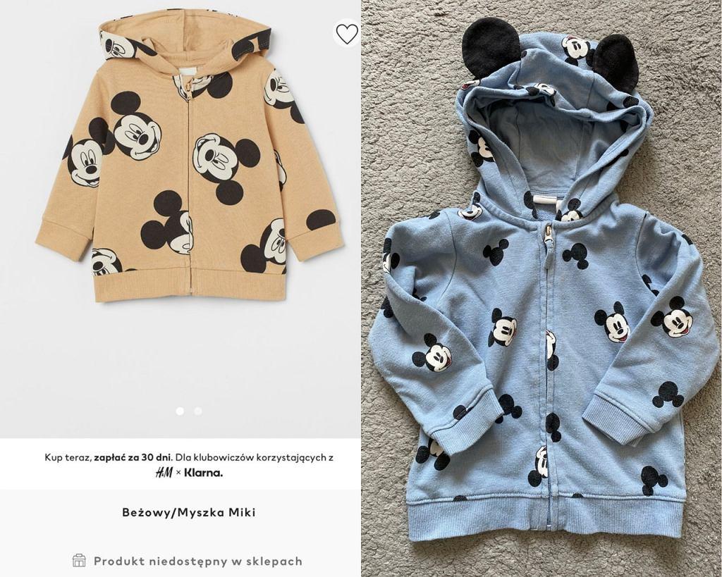 Bluza dziecięca H&M