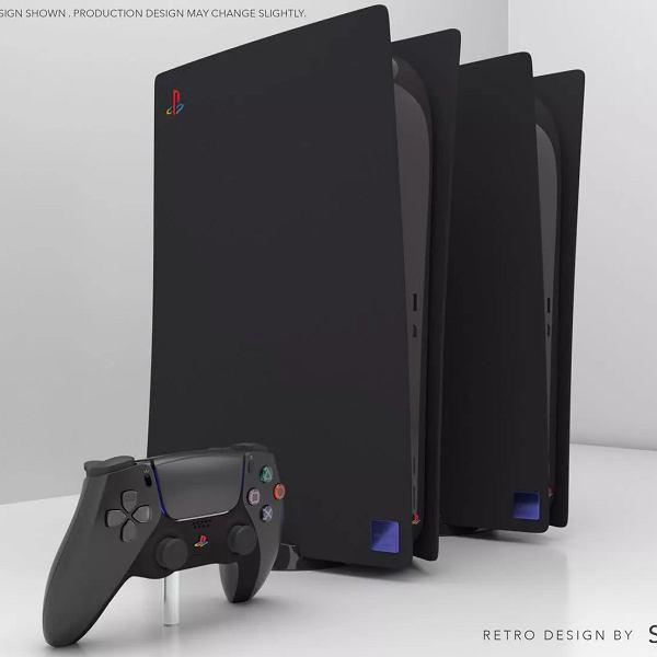 PlayStation 5 stylizowane na PS2