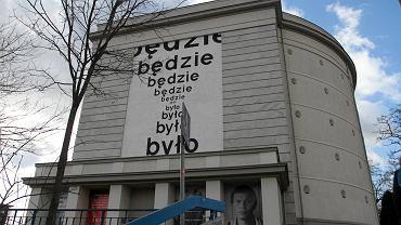 Muzeum Współczesne we Wrocławiu