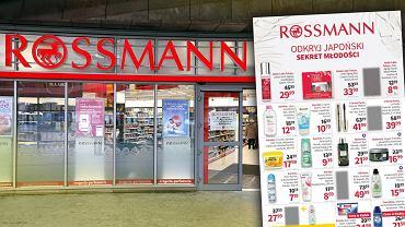 Rossmann gazetka promocyjna 31.07-09.08.2018.