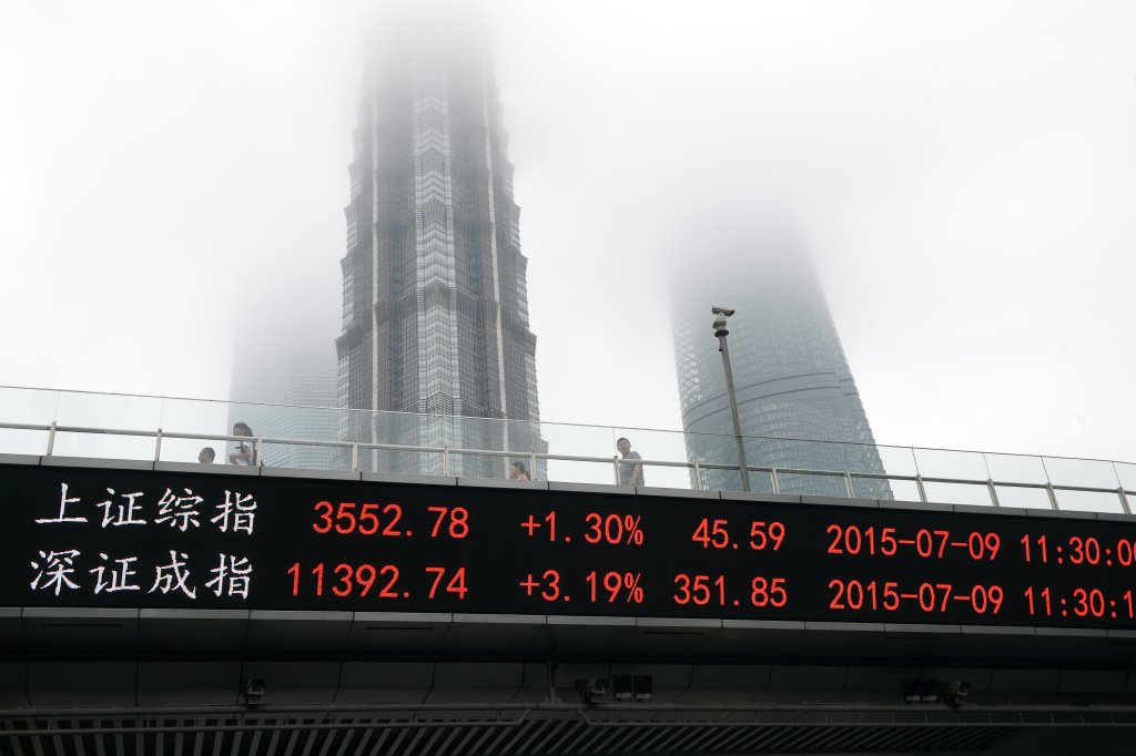 Pekin przed wprowadzeniem ograniczeń