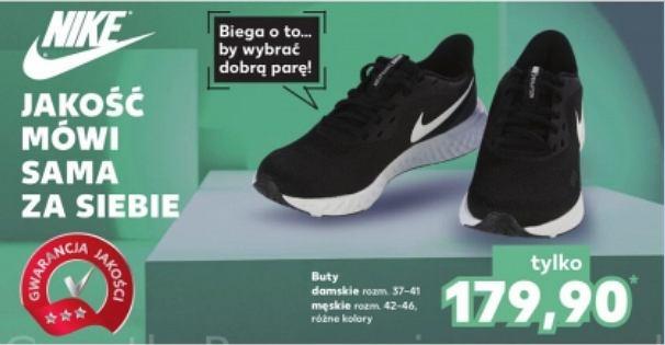 Sneaksersy Nike
