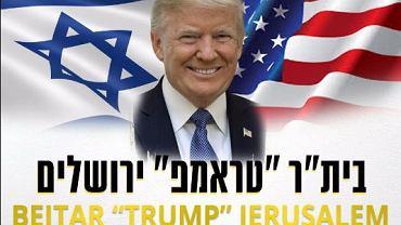 Grafika honorująca Trumpa