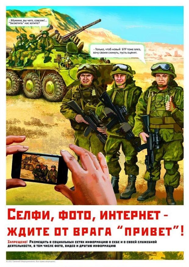 'Selfie, zdjęcie, internet - czekaj na 'siema' od wroga!'