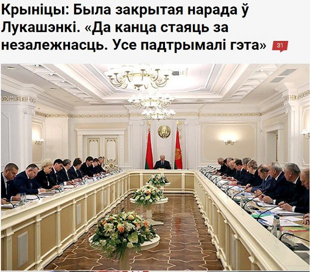 Białoruski niezależny portal 'Nasza Niwa'.