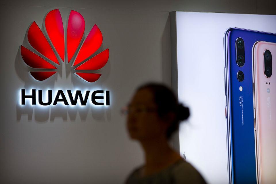 Sklep Huawei w Pekinie, 4 lipca 2018
