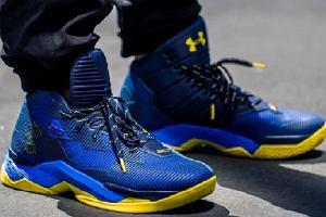 Under Armour - buty sportowe dla wymagających mężczyzn idealne na co dzień