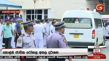 Na Sri Lance doszło do szeregu eksplozji