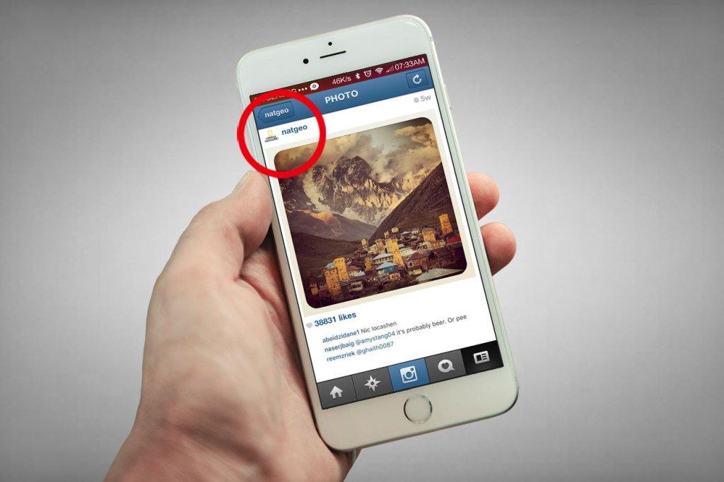 Instagram - jak przeglądać zdjęcia w nowy sposób
