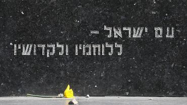 Obchody w Warszawie rocznicy wybuchu powstania w getcie
