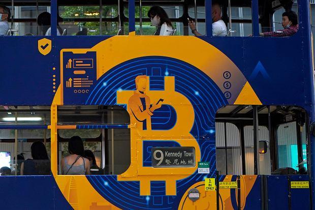 Bitcoin va deveni monedă curentă de plată în El Salvador în 7 septembrie