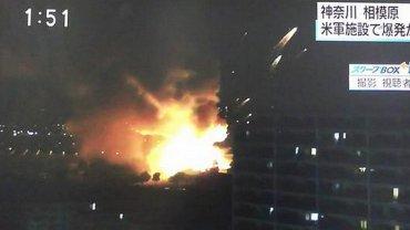Eksplozja w bazie Sagamihara