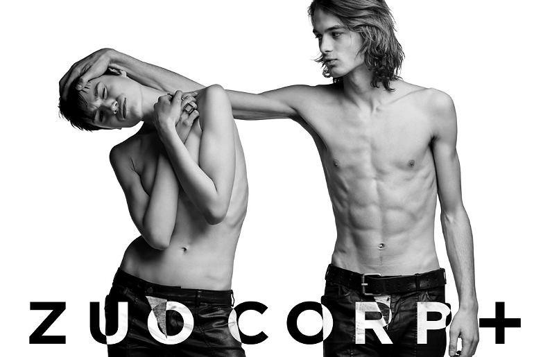 Nowa kampania Zuo Corp +, marki