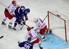 Mistrzostwa świata w hokeju na lodzie dywizji IB odwołane! Hokeiści nie zagrają w Katowicach