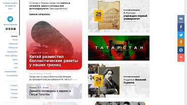 Sputnikipogrom.com