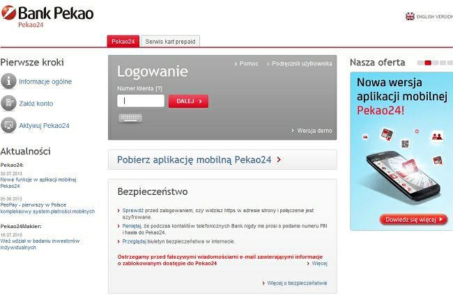 Strona logowania Pekao24.pl
