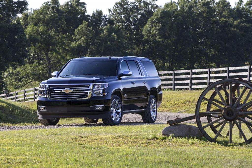 Chevrolet Suburban Texas Edition