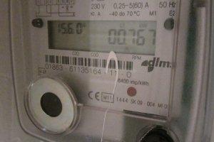 Ministerstwo Energii chce nowych taryf na prąd