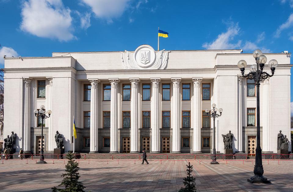 Budynek parlamentu w Kijowie