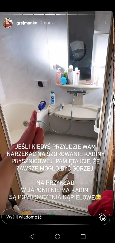 Anna Kurek łazienka