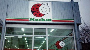 Biedronka, IKEA, Billa i HIT - pierwsze zachodnie duże sklepy w Warszawie.