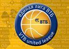 Liga VTB oficjalnie w rodzinie FIBA