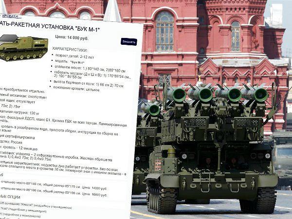 Zdjęcie numer 1 w galerii - Łóżko w kształcie wyrzutni rakietowej BUK-1M. Takie rzeczy kupisz tylko w Rosji...