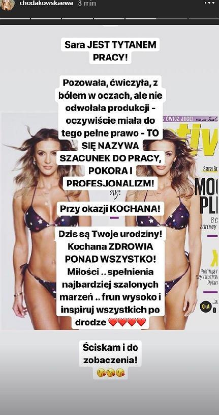 Ewa Chodakowska pokazała zdjęcie okładkowe z Sarą Boruc przed obróbką grafika