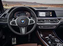 BMW odświeża cyfrowy kokpit w swoich modelach