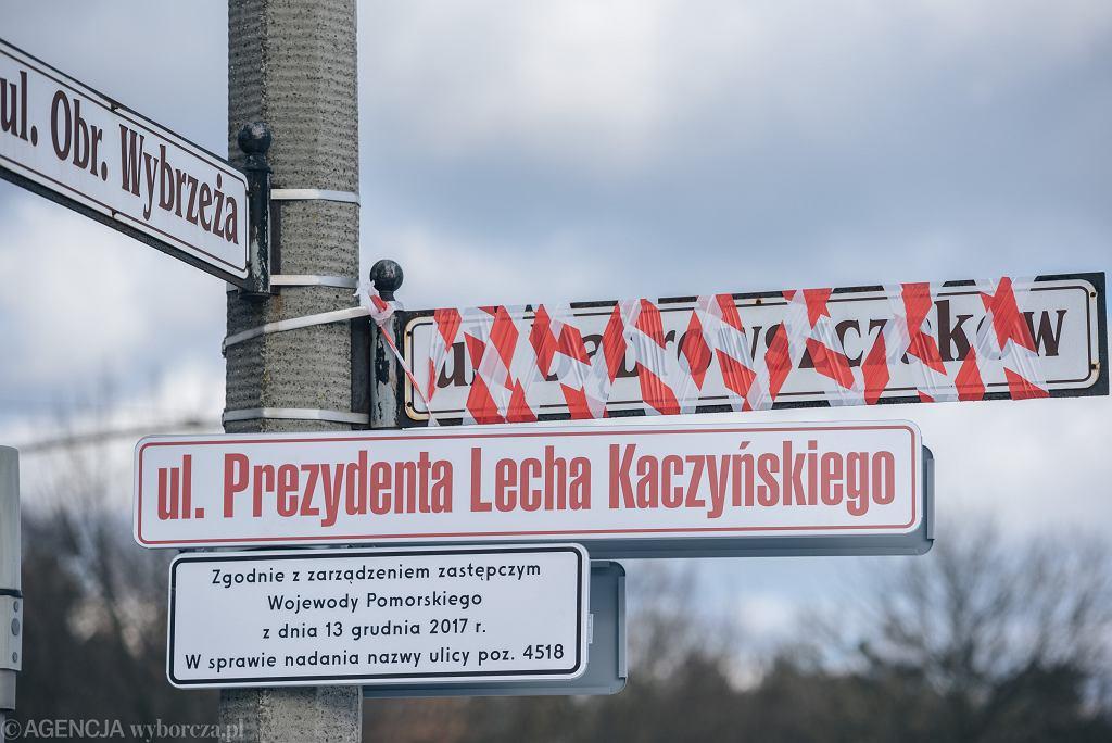 Gdańsk, ulica Prezydenta Lecha Kaczyńskiego