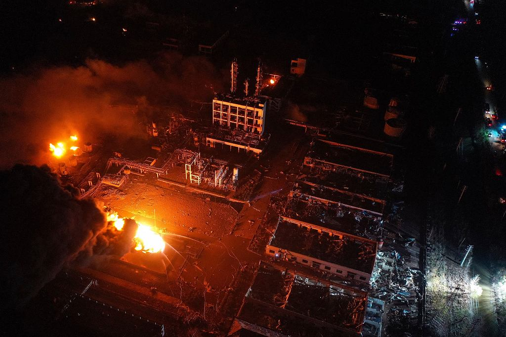 China Chemical Plant Blast