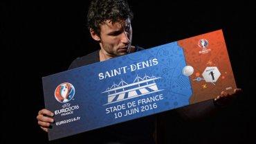 Bilety na Euro 2016