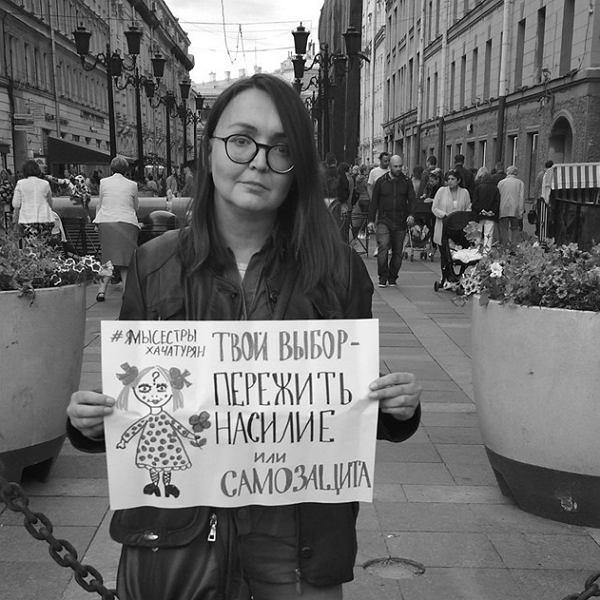 Jelena Grigoriewa nie żyje. Na ciele rosyjskiej aktywistki odkryto rany i ślady duszenia