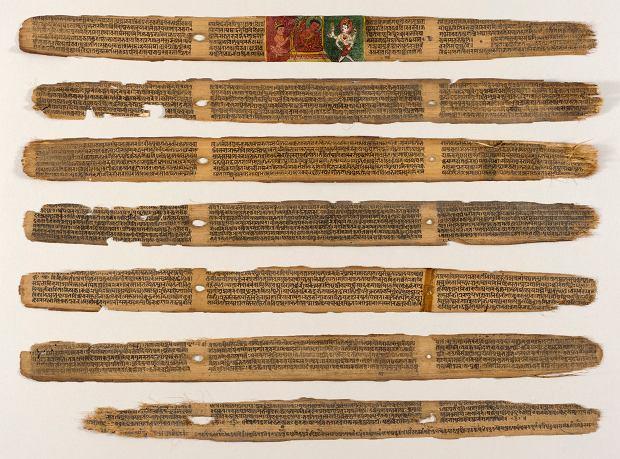 Jedna z kopii mądrości zawartych w księdze 'Suśruta-Samhita' znajduje się w muzeum sztuk pięknych LACMA (Los Angeles)
