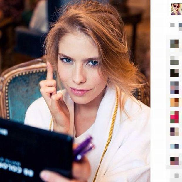 Elena Perminowa