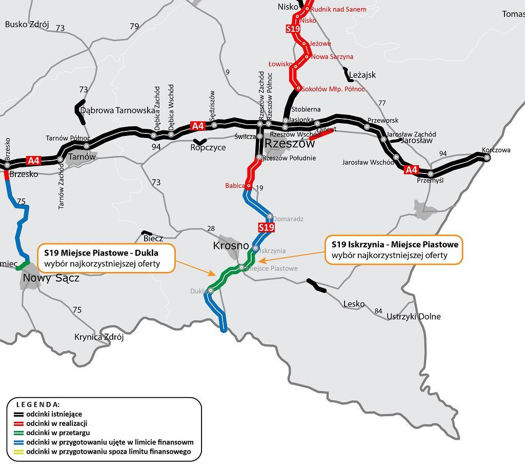 Trasa S19 Iskrzynia - Dukla, Via Carpatia