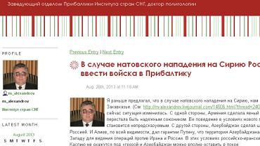 Screen z bloga rosyjskiego eksperta